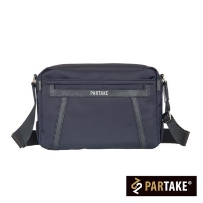 PARTAKE-B5女性商務系列-橫式側背包-藍-PT17-B5-61BG