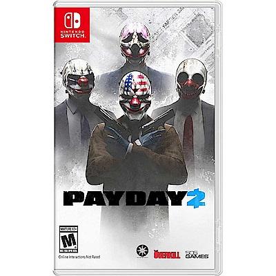 劫薪日 2  Payday 2 - NS SWITCH 英日文美版
