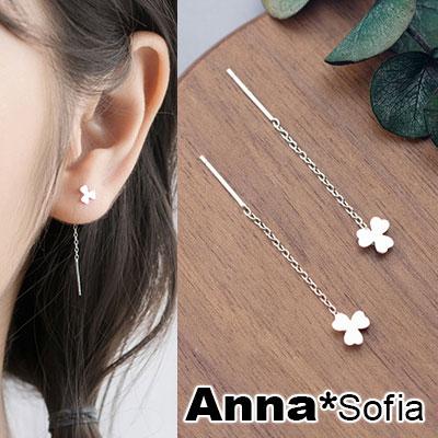 AnnaSofia 三葉草長耳線 925銀針耳針耳環(銀系)