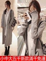 韓國針織中長版開衫外套