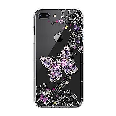 【SSTAR】iPhone 7Plus/8Plus 彩繪水鑽空壓防摔殼-紫蝶