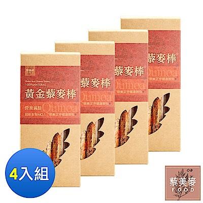 藜美麥-百分百黃金藜麥營養棒180g-4盒