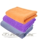 omax台製超細纖維大浴巾-2入(顏色隨機) product thumbnail 1