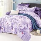 AmoreCasa 蝴蝶花園 100%棉緞雙人兩用被床包組