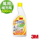 3M 魔利萬用去污劑補充瓶 500ml
