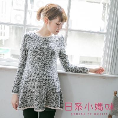 日系小媽咪孕婦裝-台灣製孕婦裝-幾何花紋修身傘狀針織上衣-共二色