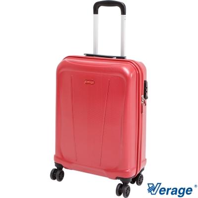 Verage維麗杰 19吋極致典藏系列登機箱 (紅)