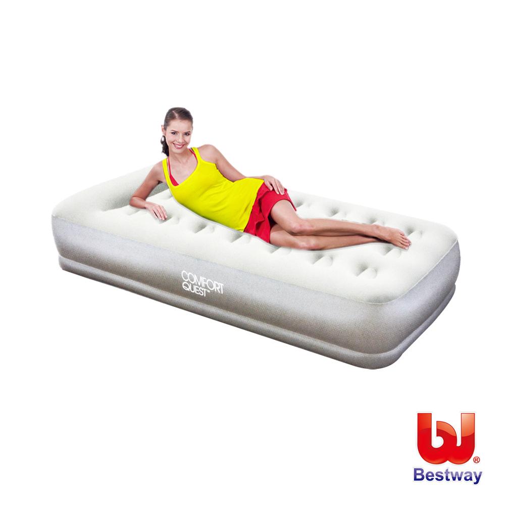 單人植絨增高充氣床/充氣墊-內置充氣幫浦(67456)