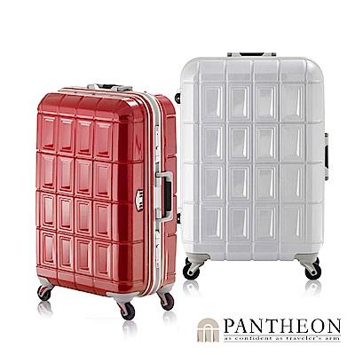 日本PANTHEON 28吋 白拉絲  網美行李箱 輕量鋁框登機箱
