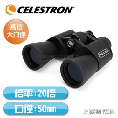 CELESTRON UPCLOSE G2 20X50 Porro 高倍率雙筒望遠鏡