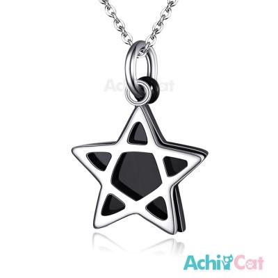 AchiCat 珠寶白鋼項鍊 純粹 五角星