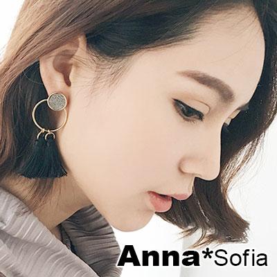 AnnaSofia-星點圈流蘇穗墬-大型耳針耳環