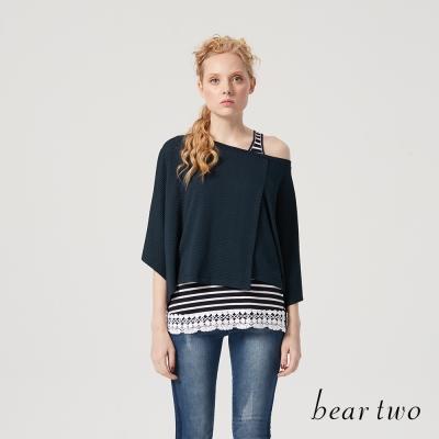 beartwo 兩件式不對稱內搭條紋罩衫(二色)-動態show