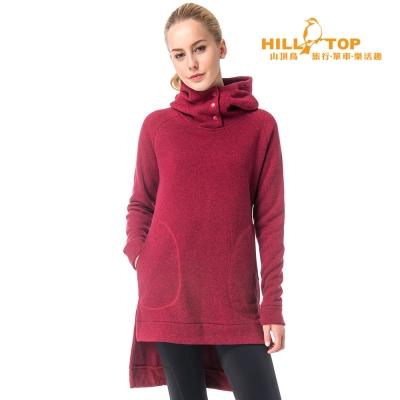 【hilltop山頂鳥】女款吸濕ZISOFIT連帽長版刷毛上衣H51FG9暗紅