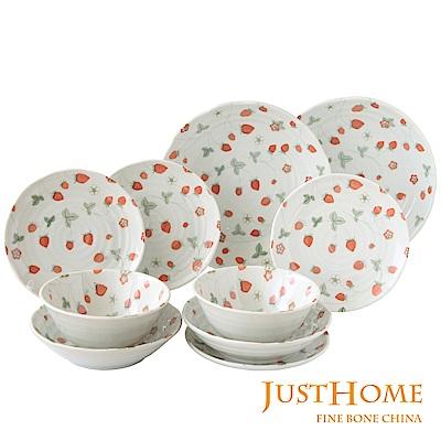 Just Home日本製草莓魔法陶瓷 10 件餐具組