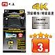PX大通PREMIUM特級高速HDMI?傳輸線(3米) HD2-3MX product thumbnail 1