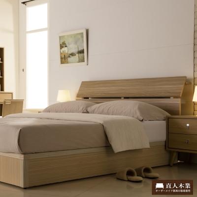 日本直人木業-LIKE原木生活5尺標準雙人床組-不
