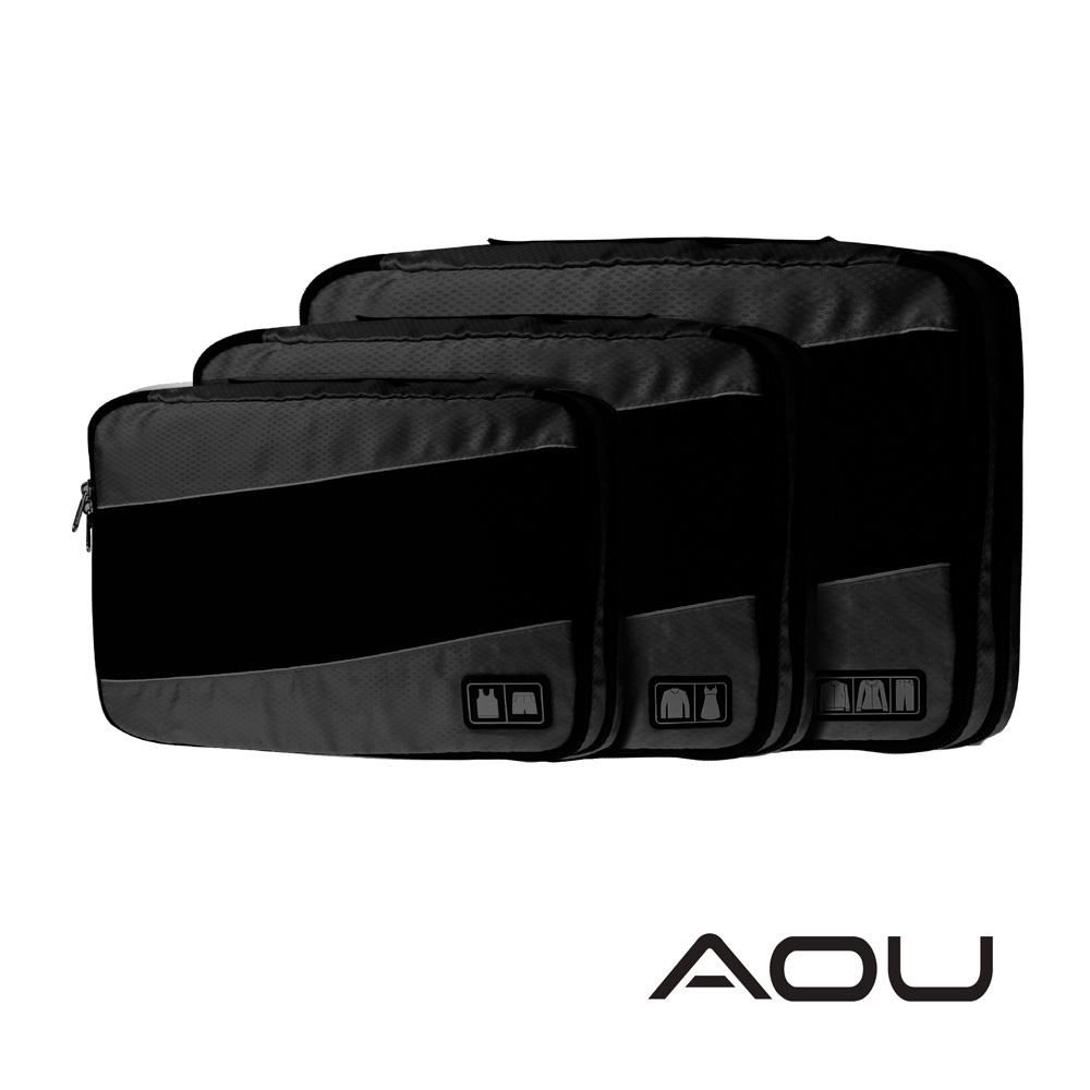 AOU 透氣輕量旅行配件 多功能萬用包 雙層衣物收納袋3件組(多色任選)66-036 product image 1