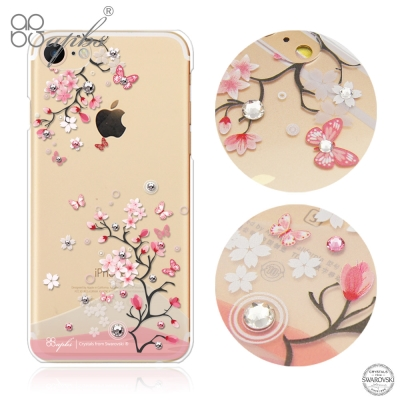 apbs iPhone8/7 4.7吋施華洛世奇彩鑽手機殼-日本櫻