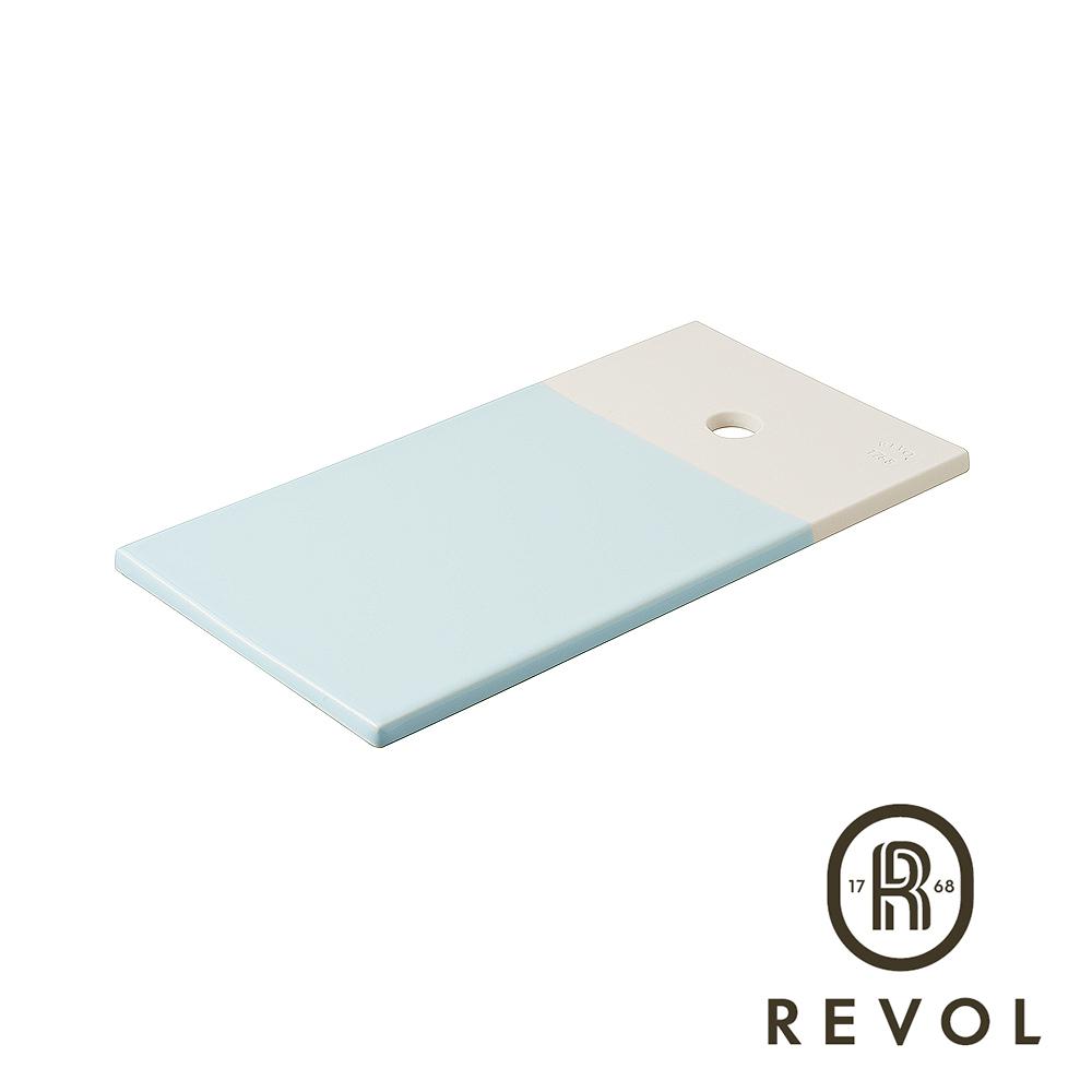 法國REVOL Color Lab 雙色長方平盤(藍)