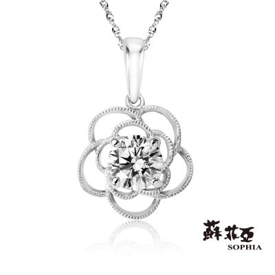 蘇菲亞SOPHIA 鑽石項鍊-山茶花0.30克拉ESI鑽鍊