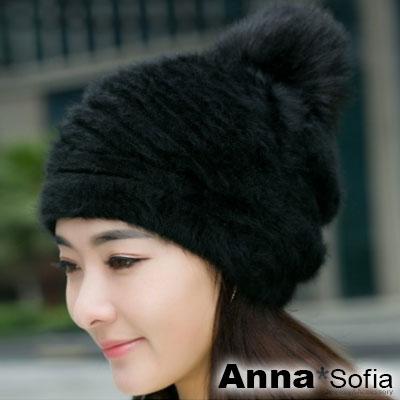 AnnaSofia-斜織園璇兔毛-大球加厚保暖毛線毛帽-黑系