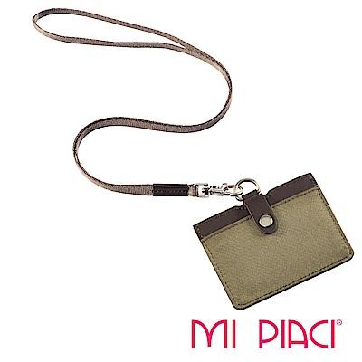 Mi Piaci 革物心語-Jet Set-證件套-布配皮款橫式-1085509-深咖