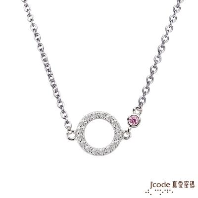 J'code真愛密碼 夢中情緣純銀項鍊