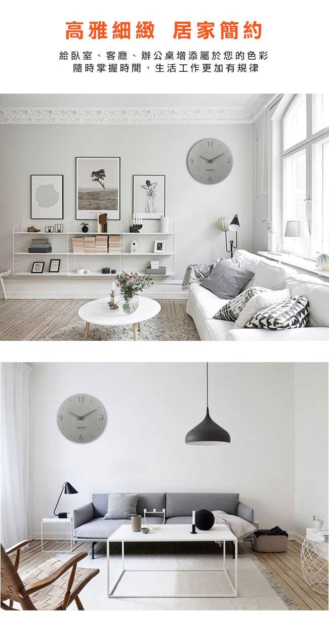 12吋簡約時尚現代居家輕薄簡約清水模阿拉伯數字時標餐廳客廳臥室靜音圓掛鐘 - 灰色