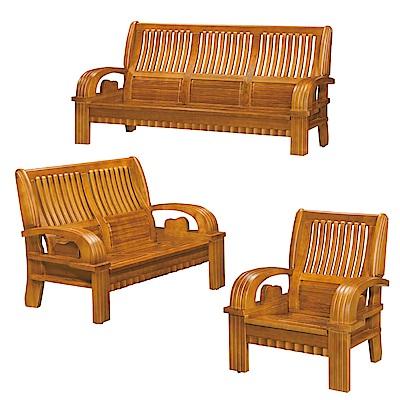 品家居 比格魯檜木實木椅組合(1+2+3人座)