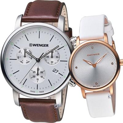 瑞士WENGER Urban 現代都會經典對錶(011743101+011721101)