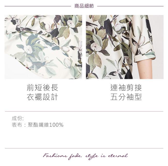 ILEY伊蕾 五分造型連袖花草印花上衣(米)