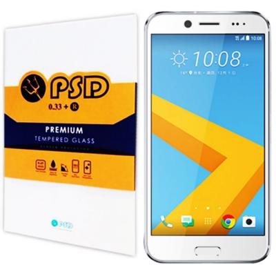 PSD HTC 10 Evo 9H 疏油疏水鋼化玻璃保護貼