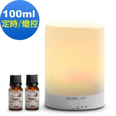 Warm燈控/定時超音波負離子水氧機W-116Y暖黃燈(2代機)+單方純精油10mlx2