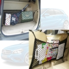 車之語行李箱置物網+椅背車內置物網-快