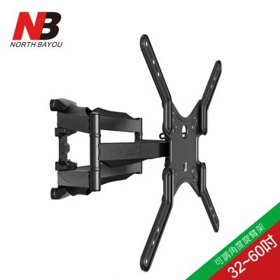 NB 32-60吋液晶可調角度萬用旋臂架/ITW-60S