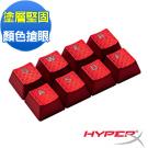HyperX FPS&MOBA 電競鍵帽套件《紅》
