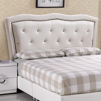 AT HOME-凱羅5尺水鑽拉扣白皮雙人床(176*198*115cm)(不含床墊)
