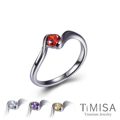 TiMISA《美好時光(4色)》純鈦戒指