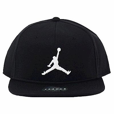 NIKE JORDAN JUMPMAN SNAPBACK 運動帽