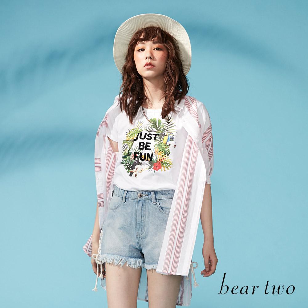 beartwo 輕柔感條紋拼接長版襯衫(二色)
