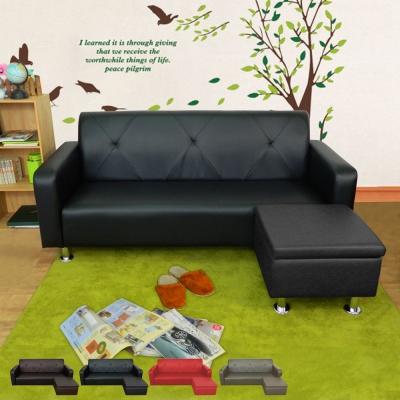 時尚屋 東京都會風6尺三人座L型鐵腳沙發 多色可選 寬180cm-免組