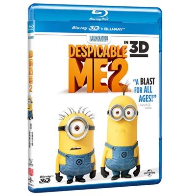 神偷奶爸2-Despicable-Me-2-2D
