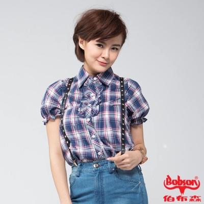BOBSON 女款前襟荷葉短袖襯衫(藍紫53)