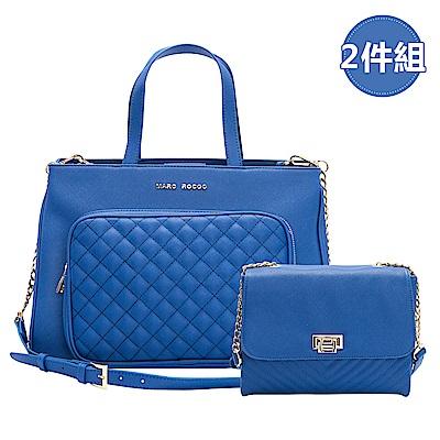 MARC ROCOO 斜紋側背鏈帶包127+菱格紋手提側背包128(2件組)蔚海藍