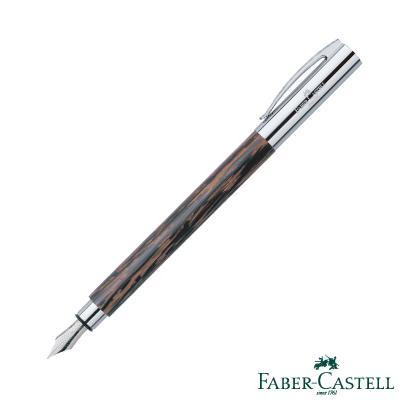 Faber-Castell 成吉思汗Ambition-天然椰木系列鋼筆