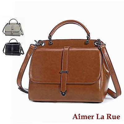 Aimer La Rue 側背包 雙面牛皮布里斯系列(三色)