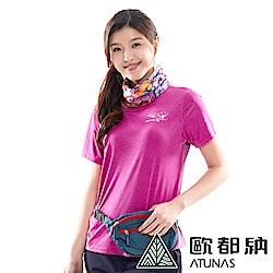 【ATUNAS 歐都納】女款防曬透氣吸濕排汗運動休閒短袖T恤A1-T1807W紫紅