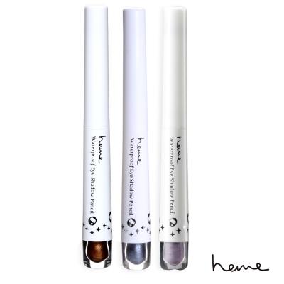heme-霓幻防水眼彩影組-金-灰-紫