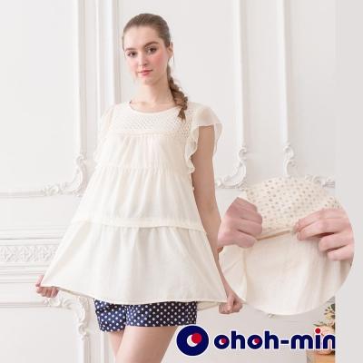 【ohoh-mini 孕婦裝】浪漫雪紡蕾絲拼接孕哺上衣
